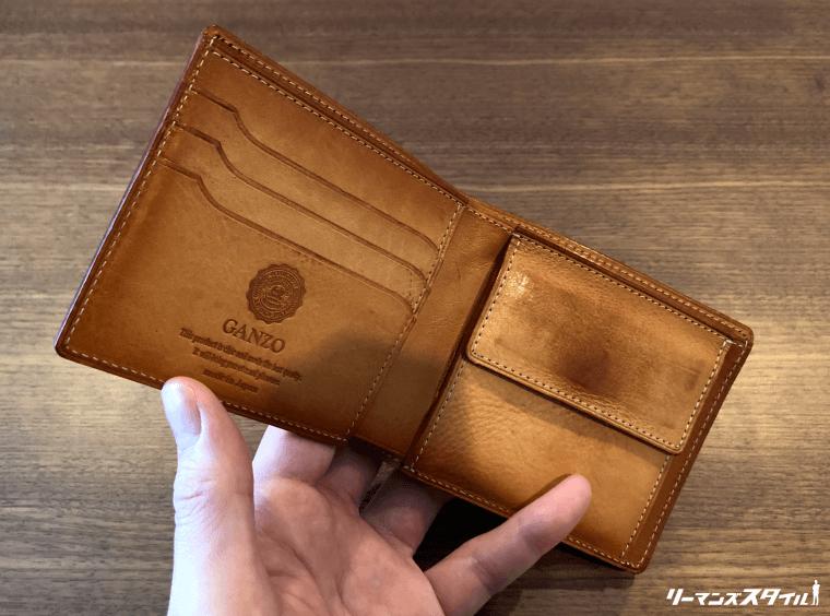 GANZOの財布の内側