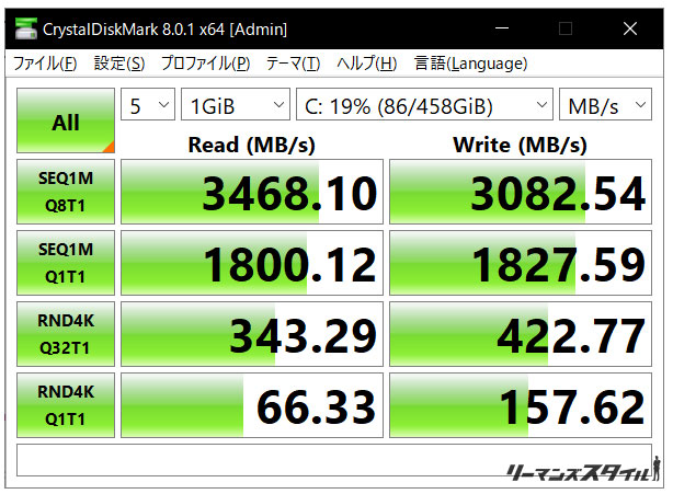 XPS 13 benchmark