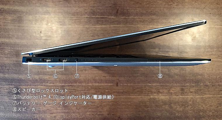 XPS 13 左側面